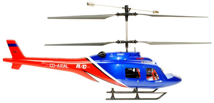 Elicottero A Reazione : Elicottero radiocomandato elettrico gh dynam jet ranger